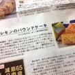 日本経済新聞「NIK…