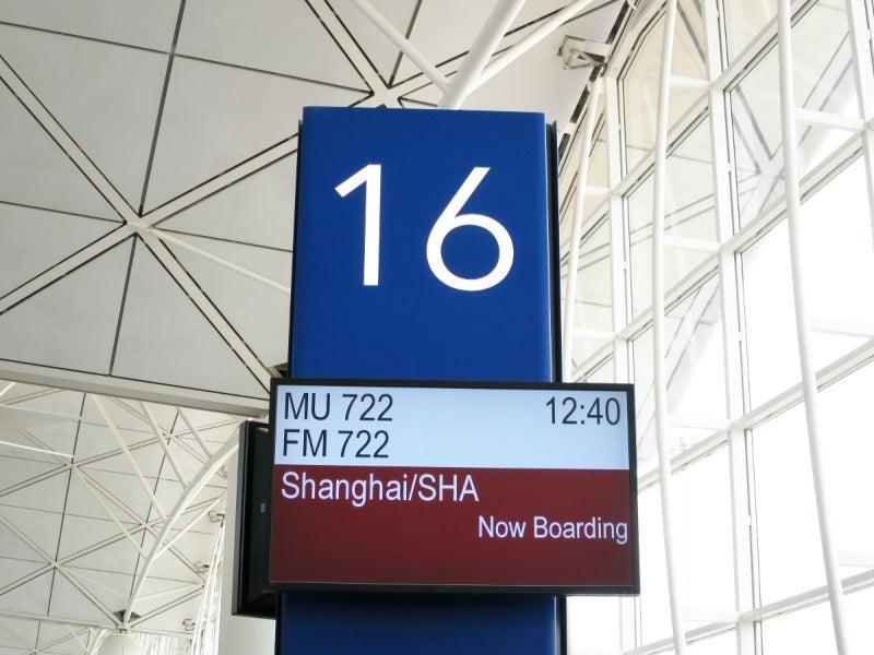 Shanghai1-1