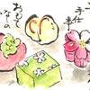 6月16日はお菓子の日・・・No.336 の画像