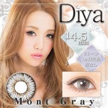 Diya Mont Gray (ダイヤ モーント グレー)
