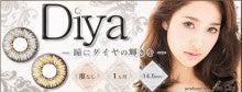 Diya (ダイヤ)