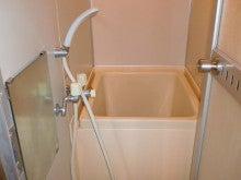 スクエア206浴室