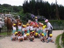 直方市保育園から多数の園児が来てくれました。