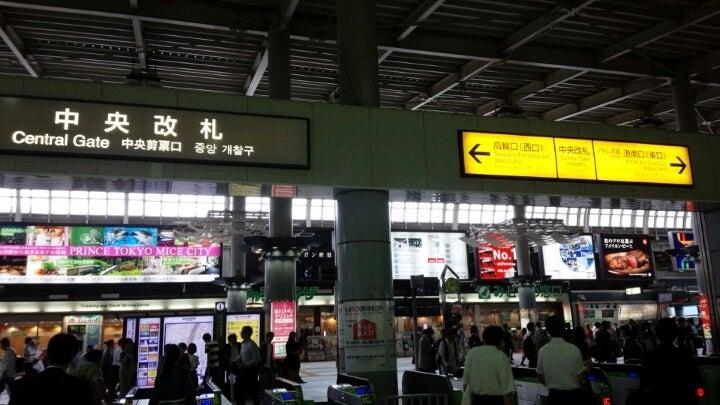 プリンス 品川 ホテル から 空港 羽田 手ぶらで東京観光!日本庭園も一見の価値あり「グランドプリンスホテル新高輪」
