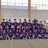 九州大会の画像