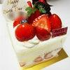 ジョトォ 渋谷ヒカリエシンクス店/店名「ジョトォ」の名をもつショートケーキで誕生祝い!の画像