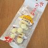 ちとせフーズ/北のおつまみ処 撰!スペシャルチーズ帆立の画像