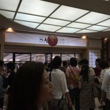 日本酒フェア~