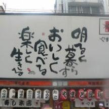 ロケ地巡り@大阪