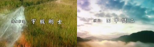 軍師官兵衛:第25回 栄華の極み 第1幕 | ♪ DEAR MY LIFE ♪