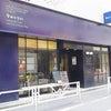 宇田川カフェ/ボリュームありのポークジンジャーランチ!の画像