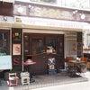 ササ/代官山駅からすぐ!グルメバーガーのランチはドリンク付き♪の画像
