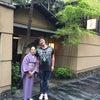 美しき京都にて。の画像
