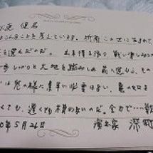 深町幸男監督