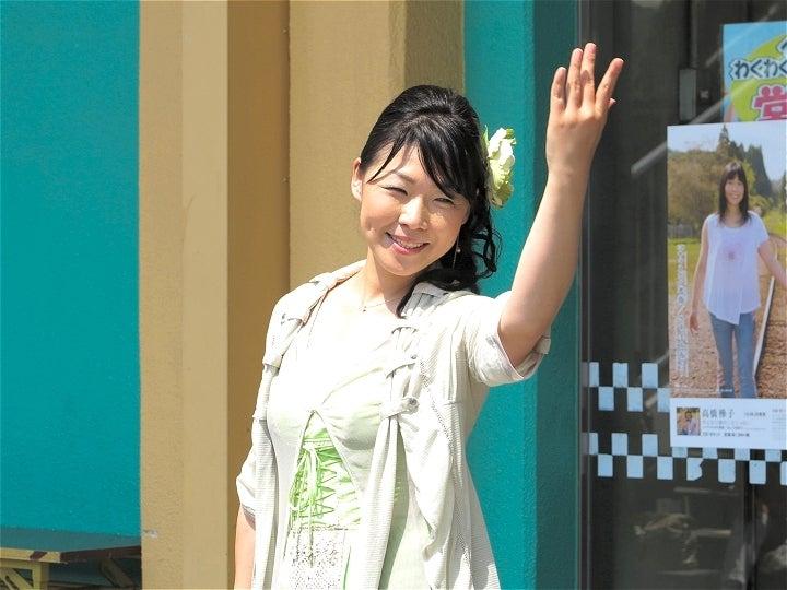 16高橋樺子さん