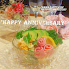 【ミィちゃん 1周年 おめでとう!!】企画~ッッ☆の画像