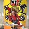 浅草にて。の画像