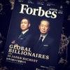 Forbes  JAPAN 創刊記念パーティーの画像