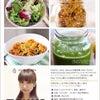 NY産まれのダイエットクッキングクラス、東京で始まります!の画像