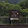 激辛から京都1人あるき♪の画像