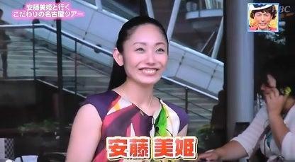安藤 美姫 子供 の 親