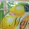 メイヤーレモンクッキーの画像