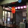 宮崎地鶏 トロモモ天満店の画像