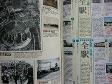 大阪球場空撮写真も