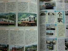 全駅紹介と高野線車両