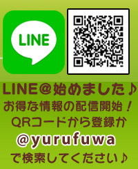 $フラワーグループスタッフ写メ日記-LINE