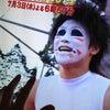 SASUKEの画像