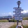 利尻島上陸の画像