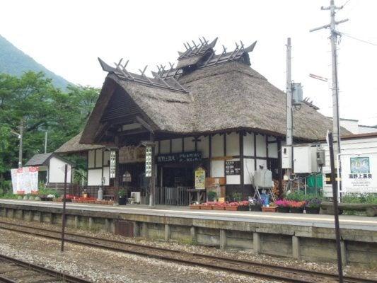 yuno1