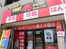 茨城県つくばHP作成つくば市ホームページ制作専門会社
