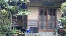 蓬莱観玄関