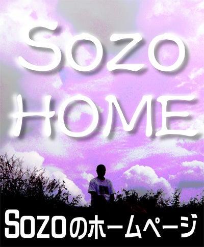 Sozo_HP_Banner