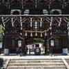 善峯寺の画像