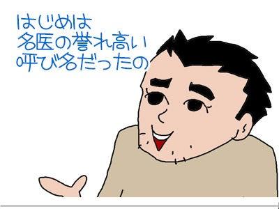 ゲイ 漫画 ウソ