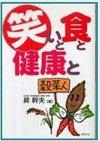 140710昇先生書籍