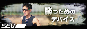 $TAKAMITSU SHIRAKAWA OFFICIAL BLOG-SEVバナー