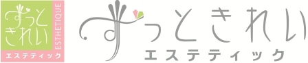 5月25日 WED  初回脂肪冷却¥10800!!の記事より