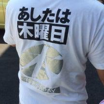 ユニークTシャツ