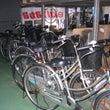 福井市内 自転車整備…