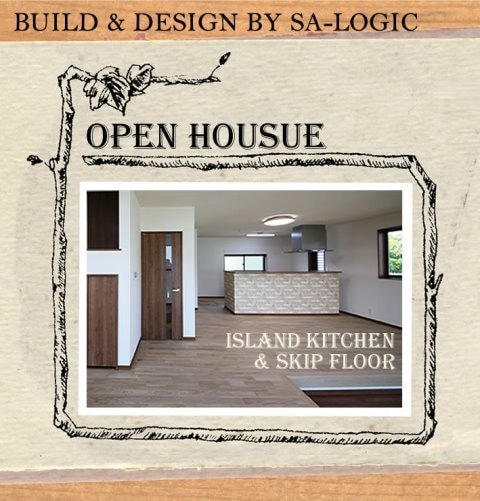 アイランドキッチン栗の床