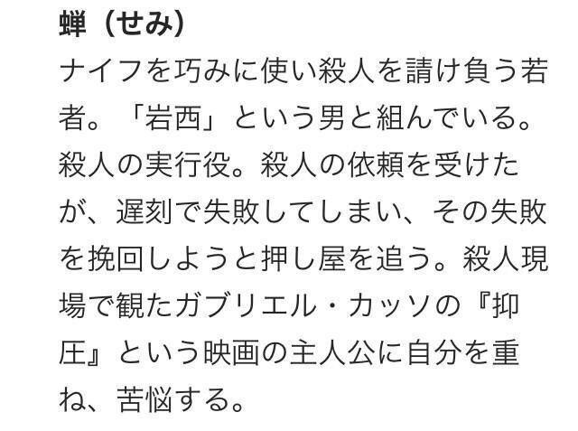 受け 小説 涼介 山田