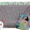 うちの店(*'▽'*)★千葉・船橋ブライダルシェービングの画像