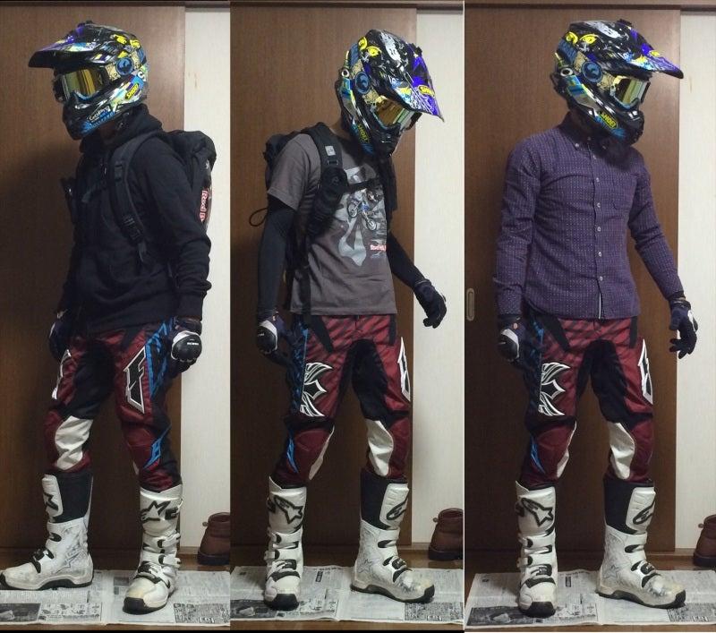 オフ ロード バイク ファッション