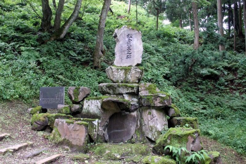 松倉城②/石碑