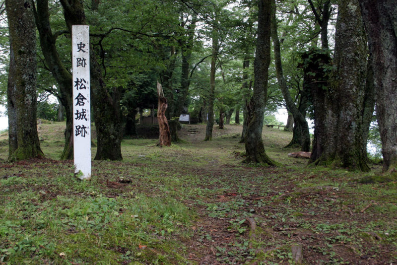松倉城⑤/本丸