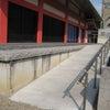 スロープ新設工事の画像